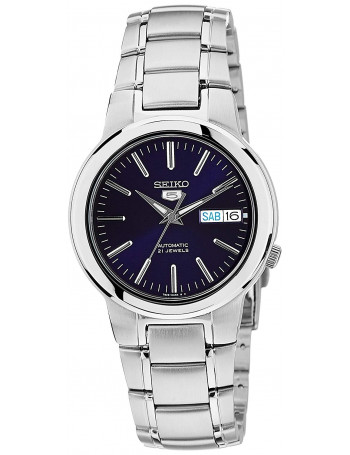 Seiko 5 Analog Blue Dial with Silver Markers Men's Stainless Steel?