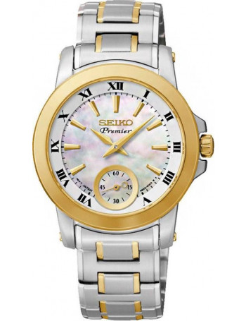 Seiko Analogue Stainless Steel watch (SRKZ66P1)