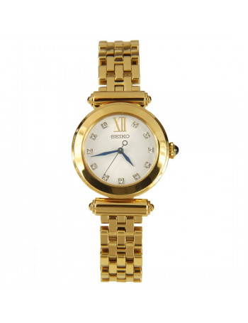 Seiko Analog White Dial Women's Watch